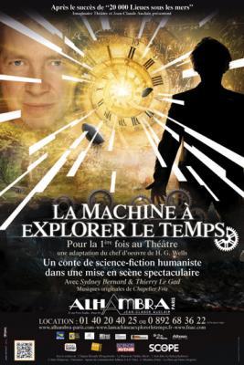 la-machine-a-explorer-le-temps-a-l-alhambra