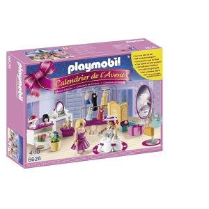 playmobil-loge-dartistes